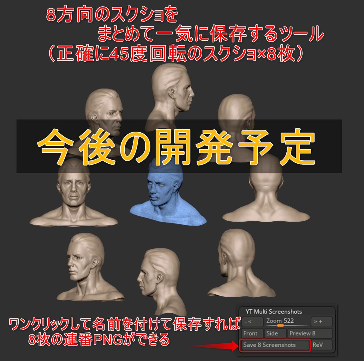 f:id:yamato-tsukasa:20190428010122p:plain