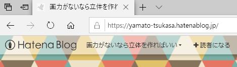 f:id:yamato-tsukasa:20190503155738p:plain