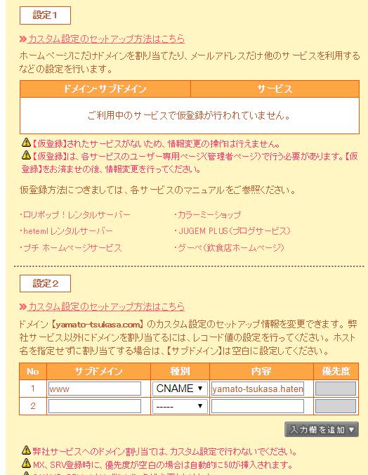 f:id:yamato-tsukasa:20190503155853p:plain
