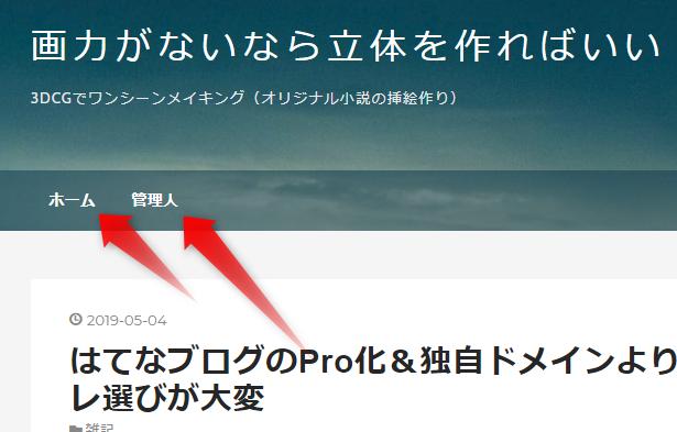 f:id:yamato-tsukasa:20190504181510p:plain