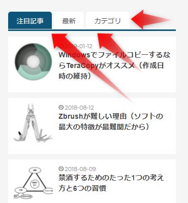 f:id:yamato-tsukasa:20190504181649p:plain