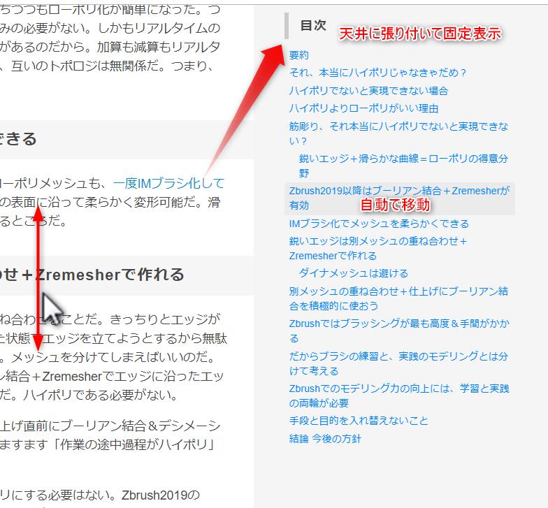 f:id:yamato-tsukasa:20190504182506p:plain