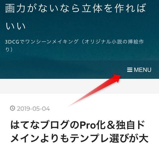 f:id:yamato-tsukasa:20190504190657j:plain:w240