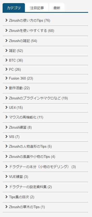 f:id:yamato-tsukasa:20190506183324p:plain:h500