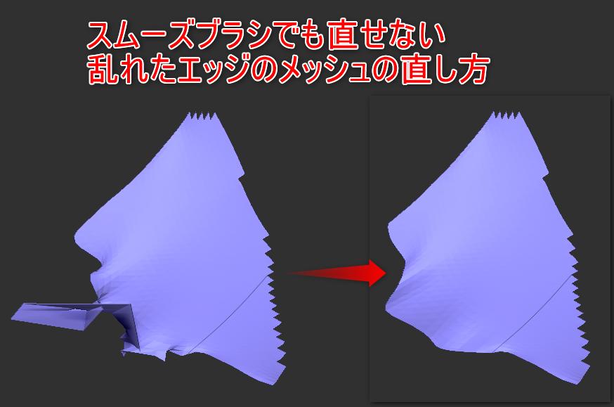 f:id:yamato-tsukasa:20190507115457p:plain