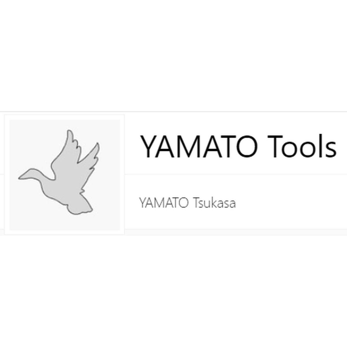 f:id:yamato-tsukasa:20190623225132j:plain:h100