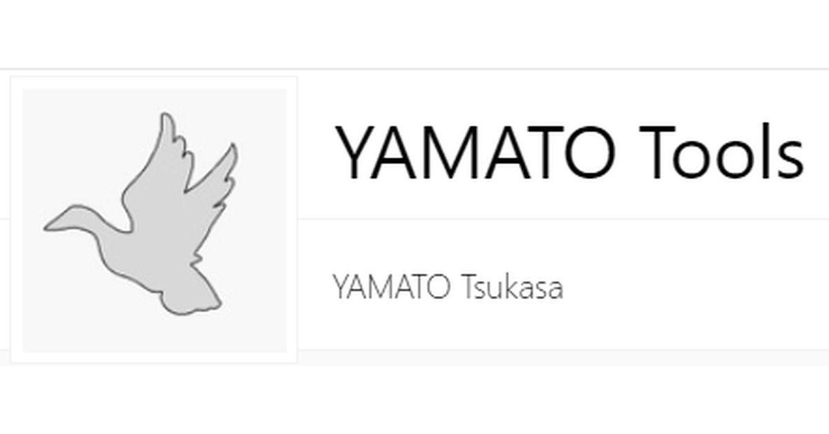 f:id:yamato-tsukasa:20190623231429j:plain