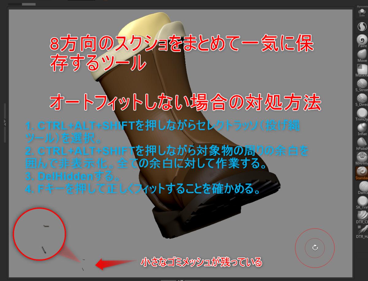 f:id:yamato-tsukasa:20190628225631p:plain