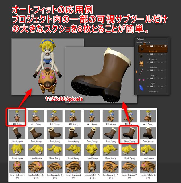 f:id:yamato-tsukasa:20190629210010p:plain