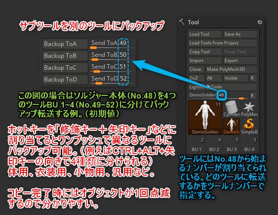 f:id:yamato-tsukasa:20190704202204p:plain