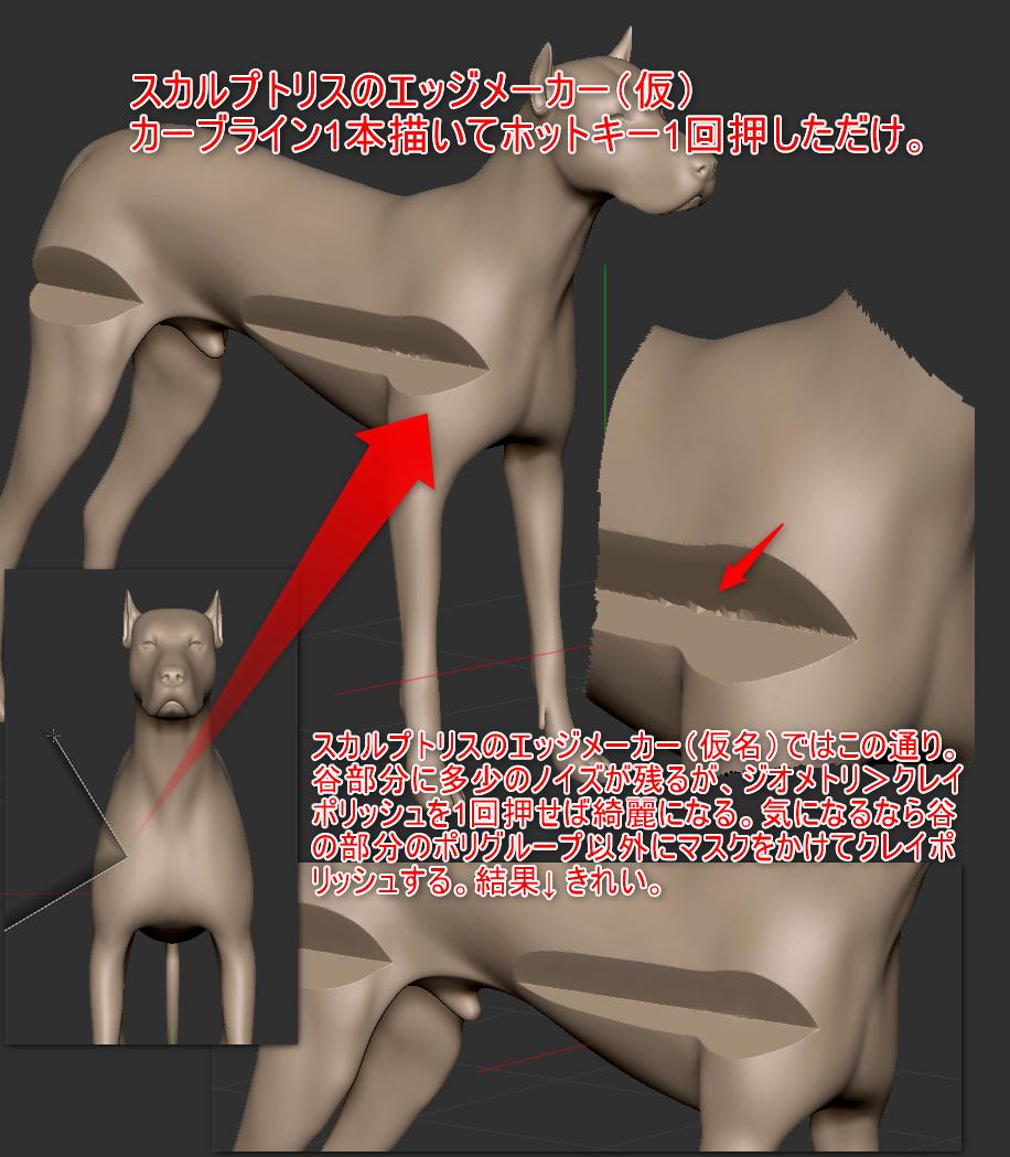 f:id:yamato-tsukasa:20190707010216p:plain