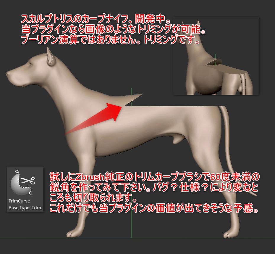 f:id:yamato-tsukasa:20190707231647p:plain