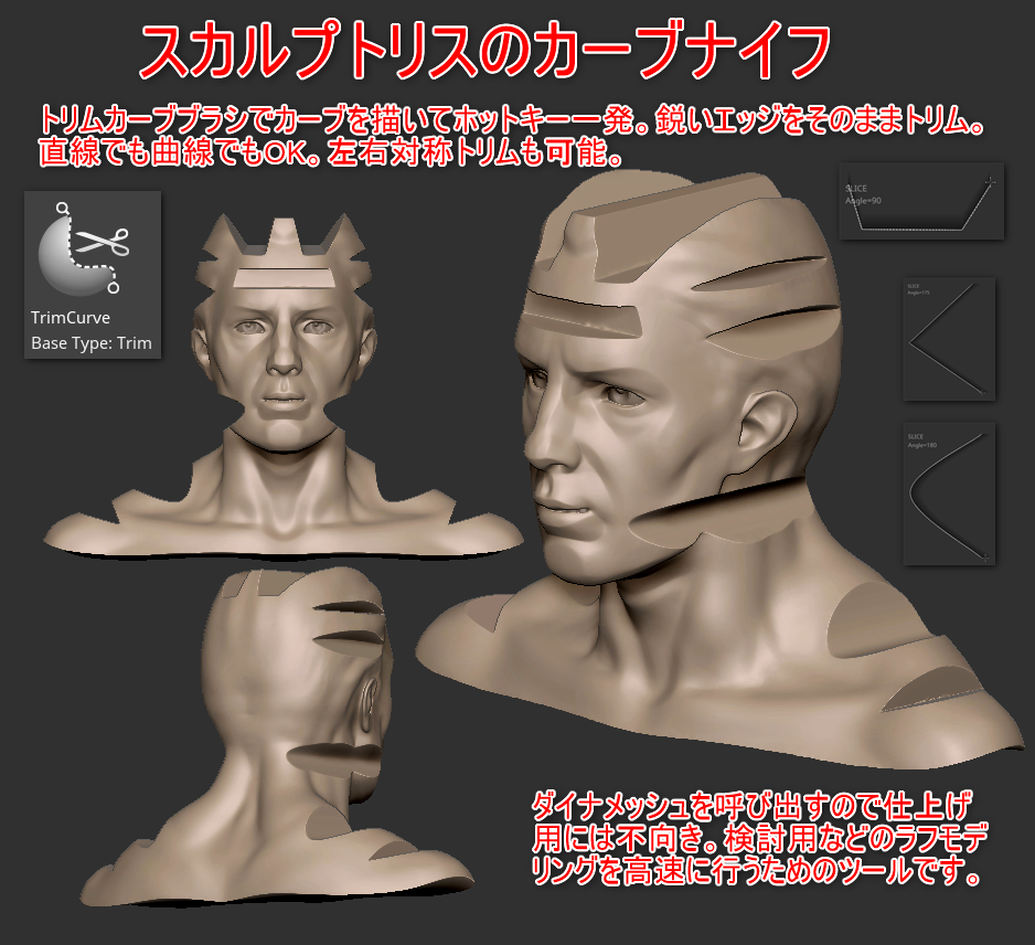 f:id:yamato-tsukasa:20190709195931p:plain