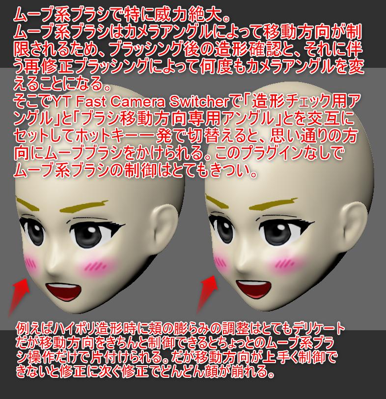 f:id:yamato-tsukasa:20190715022250p:plain