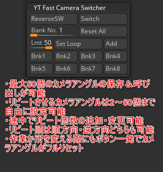 f:id:yamato-tsukasa:20190715053744p:plain