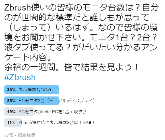 f:id:yamato-tsukasa:20190718024815p:plain