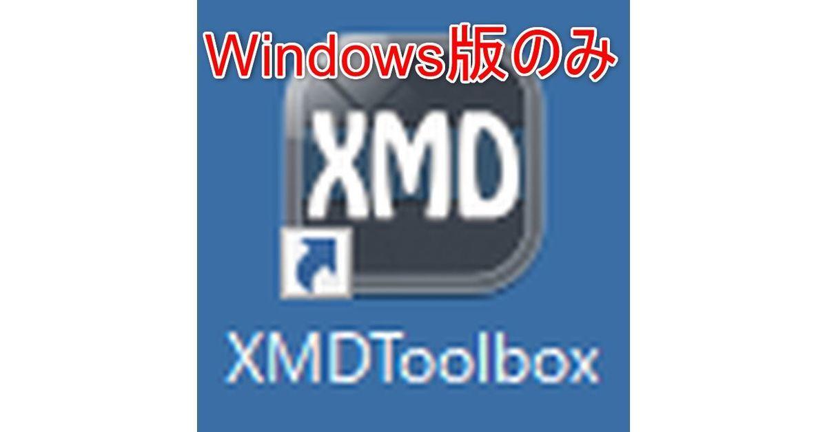 f:id:yamato-tsukasa:20190718073400j:plain