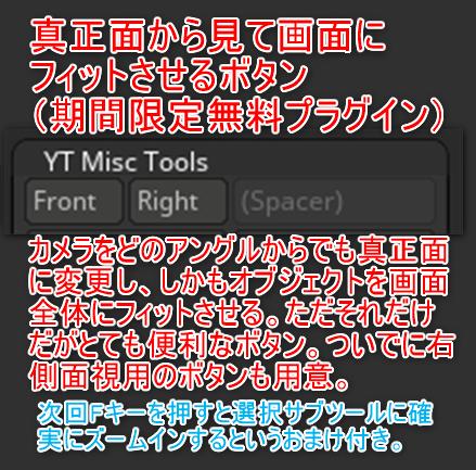 f:id:yamato-tsukasa:20190721110706p:plain