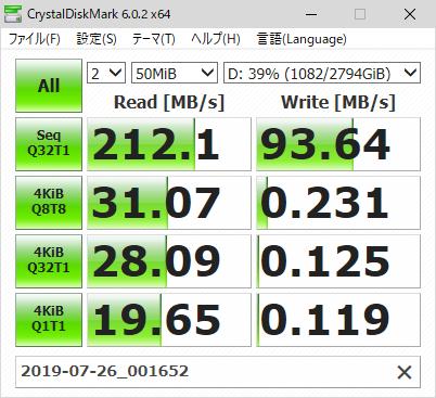 f:id:yamato-tsukasa:20190726001824p:plain:h250