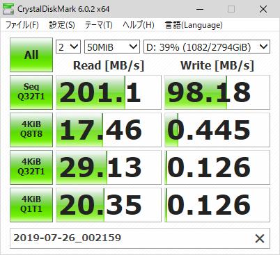 f:id:yamato-tsukasa:20190726002216p:plain