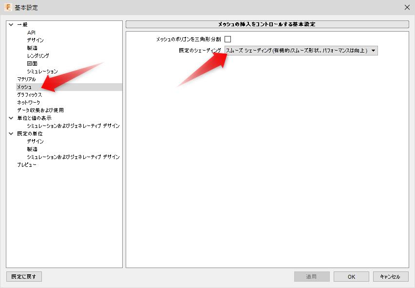 f:id:yamato-tsukasa:20190821230045p:plain