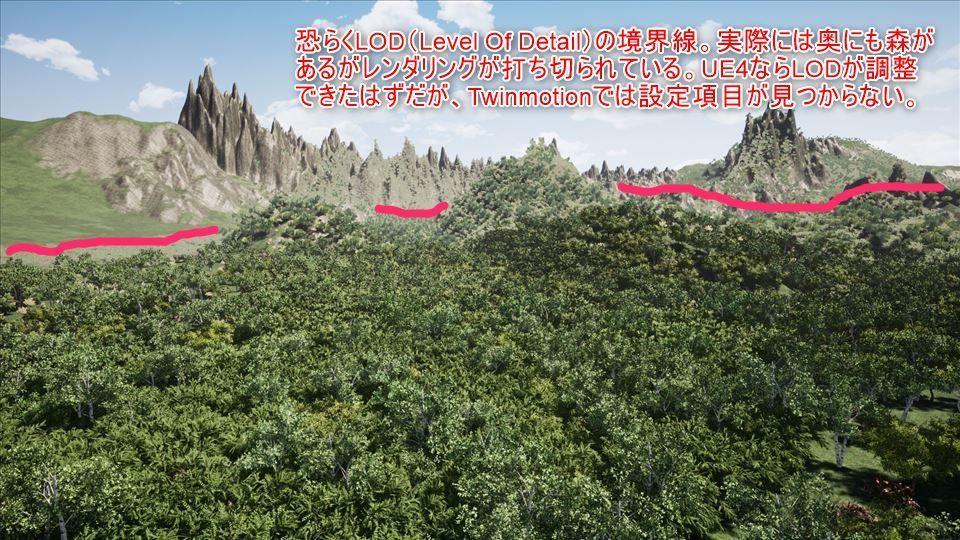 f:id:yamato-tsukasa:20190823175547j:plain