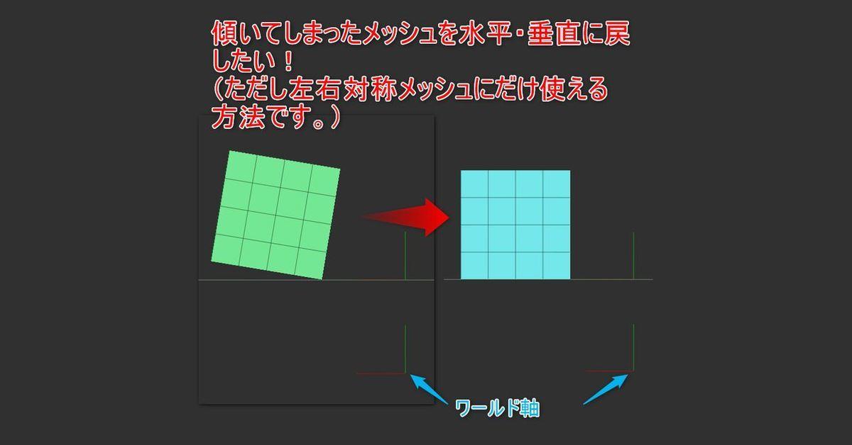 f:id:yamato-tsukasa:20190825152456j:plain