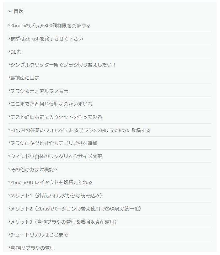 f:id:yamato-tsukasa:20190831223254p:plain