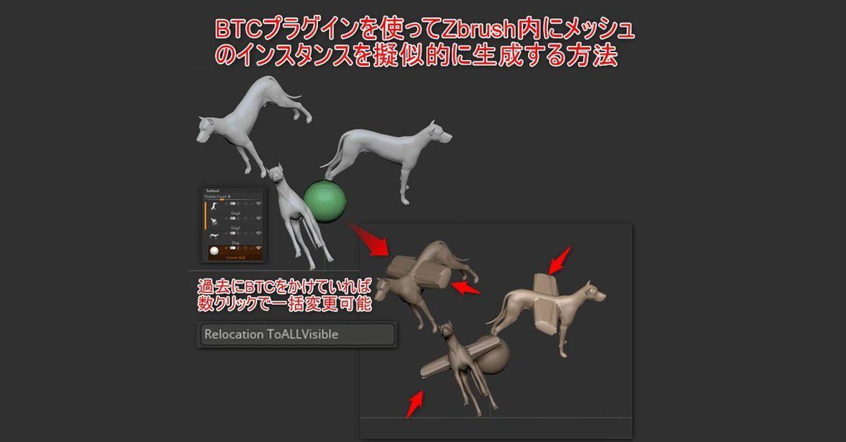 f:id:yamato-tsukasa:20190902154340j:plain