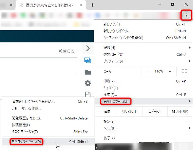 f:id:yamato-tsukasa:20190902235153p:plain