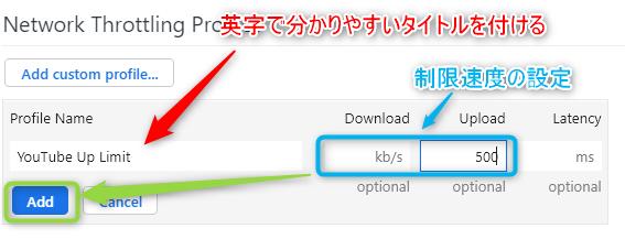 f:id:yamato-tsukasa:20190902235211p:plain