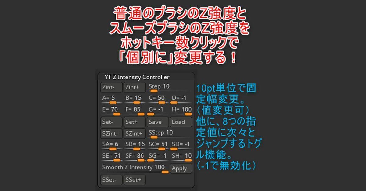 f:id:yamato-tsukasa:20190909160725j:plain