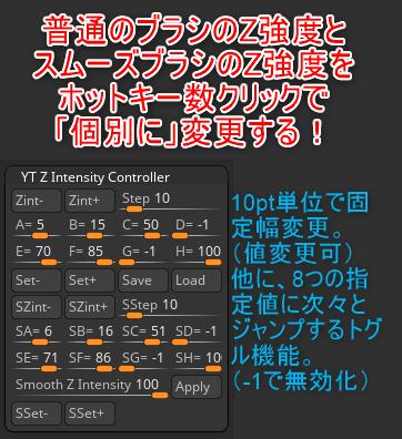 f:id:yamato-tsukasa:20190909161858p:plain