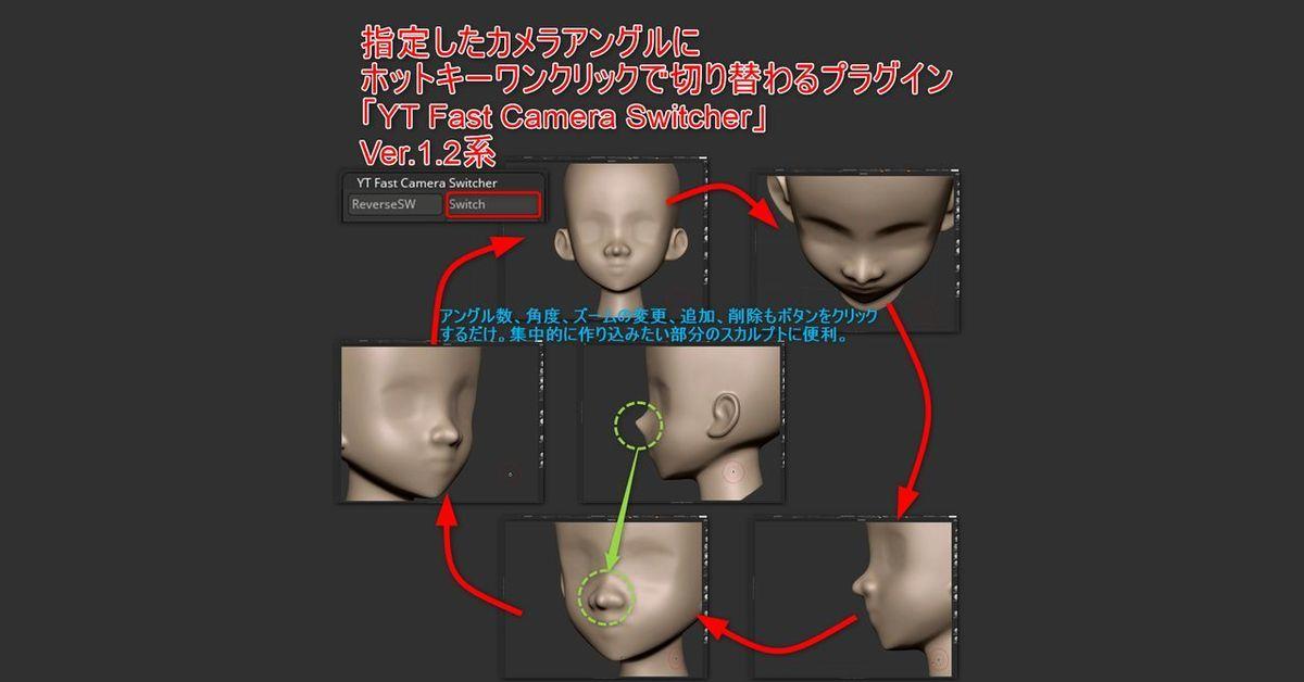 f:id:yamato-tsukasa:20190912213843j:plain