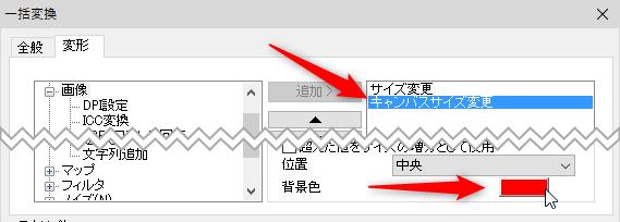 f:id:yamato-tsukasa:20190916144741p:plain
