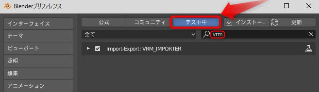 f:id:yamato-tsukasa:20190923000127p:plain