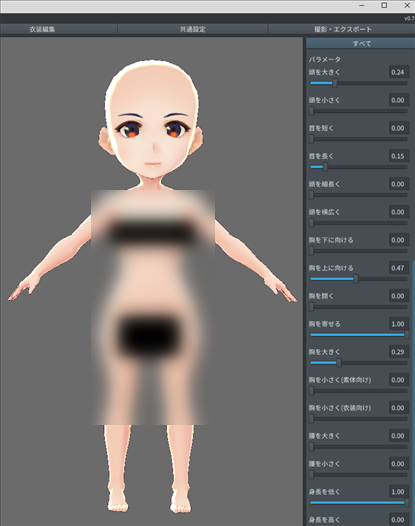 f:id:yamato-tsukasa:20190924010732p:plain