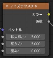 f:id:yamato-tsukasa:20191102004739p:plain