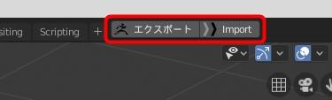 f:id:yamato-tsukasa:20191114231252p:plain