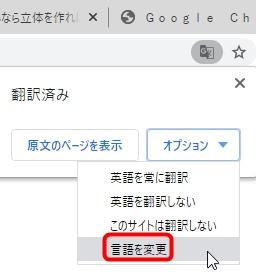 f:id:yamato-tsukasa:20191204033546p:plain
