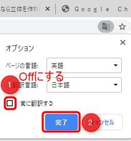 f:id:yamato-tsukasa:20191204033836p:plain