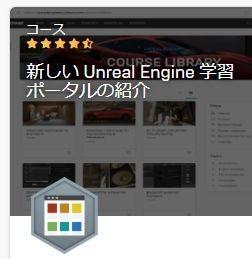 f:id:yamato-tsukasa:20200103012710j:plain