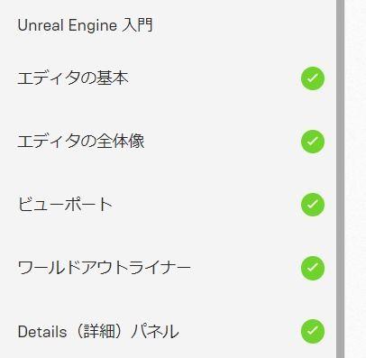 f:id:yamato-tsukasa:20200103013128j:plain