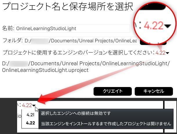 f:id:yamato-tsukasa:20200105001423j:plain