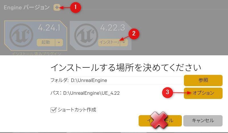 f:id:yamato-tsukasa:20200105001605j:plain
