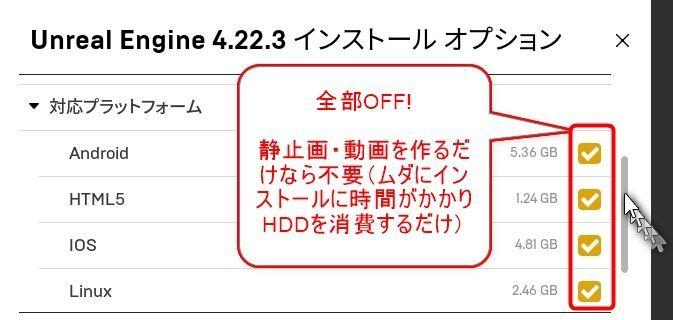 f:id:yamato-tsukasa:20200105001622j:plain