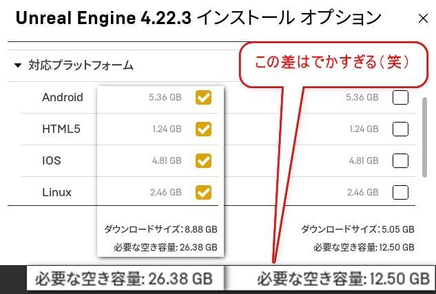 f:id:yamato-tsukasa:20200105001629j:plain