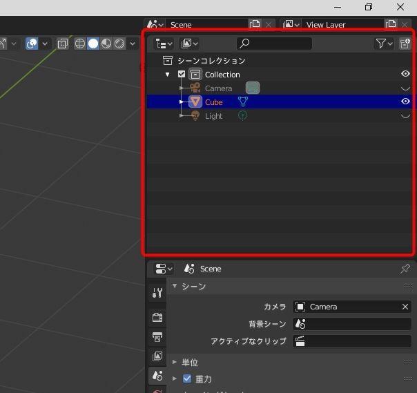 f:id:yamato-tsukasa:20200105072137j:plain