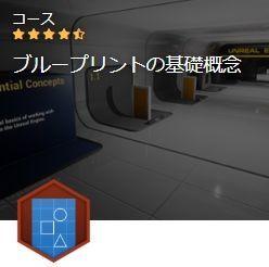 f:id:yamato-tsukasa:20200106031038j:plain