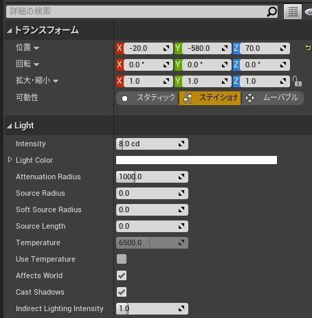 f:id:yamato-tsukasa:20200107054941j:plain